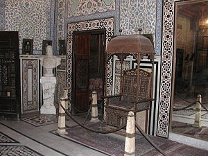 El Manial - El Manial Palace Museum, the throne room.