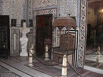 Manial Palace and Museum - Manial Palace, the throne room of Mohammed Ali Tewfik.
