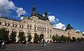 GUM Moskau2.jpg