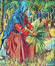 Gaddi woman cutting grass. Painting by Alfred Hallett, c.1975.