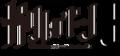 Galilei Donna logo.png