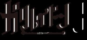Galilei Donna - Image: Galilei Donna logo