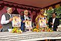 Ganga Singh Rautela Opened Poster - Inaugural Function - Swami Akhandananda Science Centre - Ramakrishna Mission Ashrama - Sargachi - Murshidabad 2014-11-29 0655.JPG