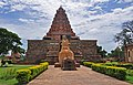 Gangaikondacholapuram temple.jpg