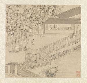 Wen Zhengming - Image: Garden of the Humble Administrator