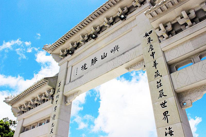 File:Gate Entrance to Big Buddha.JPG