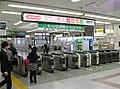 Gate of JR Hashimoto Station.jpg