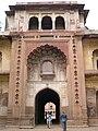 Gateway of Safdar Jang's Tomb.jpg
