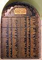 Gedenktafel Otto-Suhr-Allee 100 (Charl) Kriegsopfer.jpg