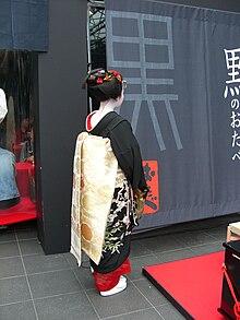 la geisha chilena