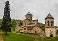 Gelati Monastery 1.jpg