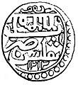 Georgian coins. Neumann. 1863. 20944.jpg