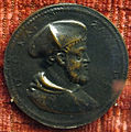 Giovanni dal calvino, medaglia del cardinale giovanni salviati.JPG