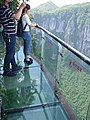 Glass walkway- Tianmen Mountain - panoramio (1).jpg