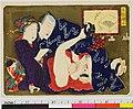 Goban e-awase 碁盤絵合 (BM OA+,0.437.1-14 08).jpg