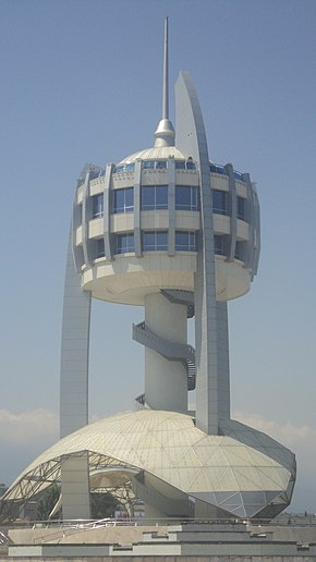 Gorgan tower.jpg