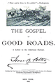 Gospel Of Good Roads Cover Page 1891.PNG