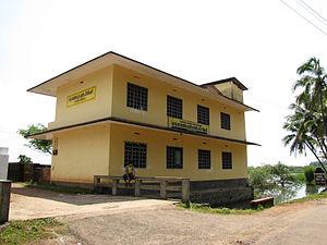 Ezhome - School at Ezhome Moola