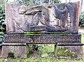 Grab Carl Friese (Richard Cardi) Friedhof Ohlsdorf (3).jpg