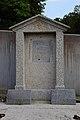 Grab Josef Allram, Friedhof Schrems.jpg
