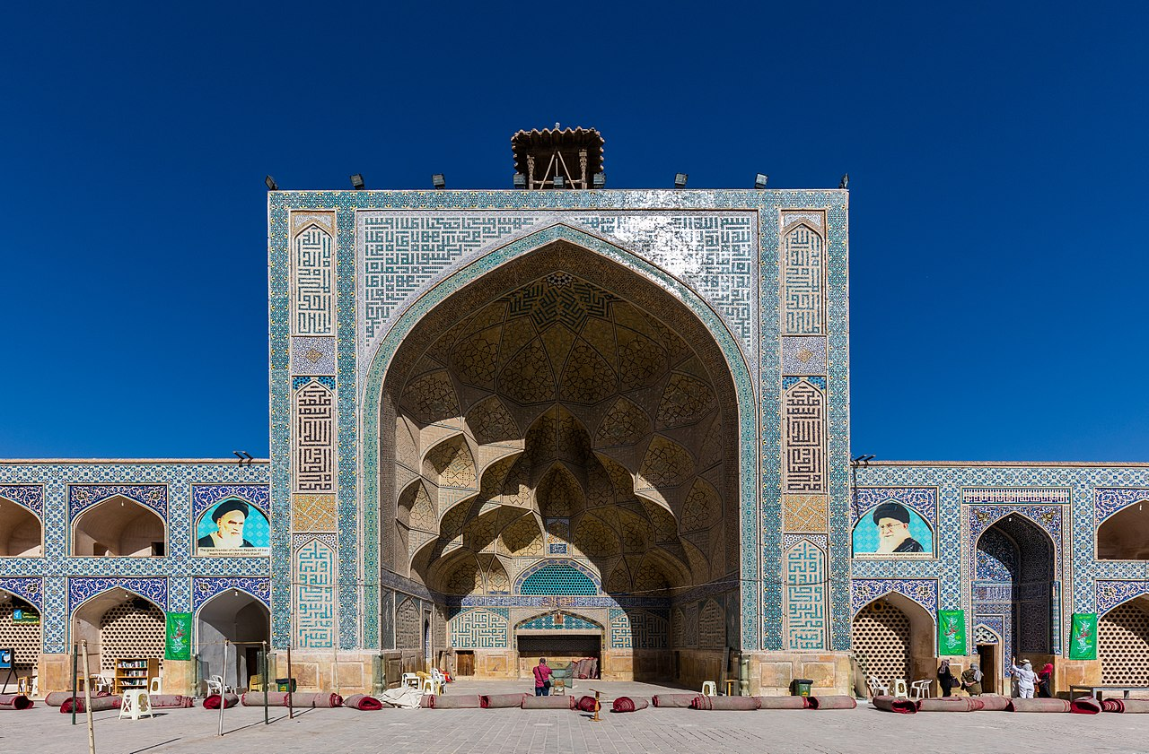 Mezquita Image: Fichier:Gran Mezquita De Isfahán, Isfahán, Irán, 2016-09