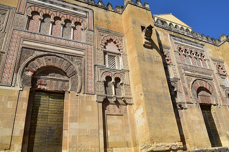 What Is A Mosque Detail: File:Great Mosque Of Cordoba, Exterior Detail, 8th