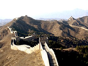 Borders delineate states — a prominent example is the Great Wall of China, which stretches over 6,400 km, and was first erected in the 3rd century BCE to protect the north from nomadic invaders called Xiongnu. It has since been rebuilt and augmented several times.