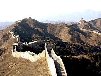 Border - The purpose of the Great Wall of China was to stop people and militaries from crossing the northern border of China. Today it is a relic border.