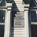 Grey plaque № 30732 in Ulyanovsk.jpg