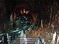 Gyokusen Cave.jpg
