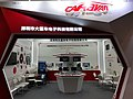 HKCEC 香港會議展覽中心 Hong Kong Convention and Exhibition Centre 灣仔北 Wan Chai North 香港貿發局 HKTDC 電子產品展 HKTDC Electronics Fair October 2019 SS2 11.jpg