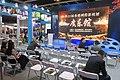 HKCEC 香港會議展覽中心 Wan Chai North 香港貿易發展局 HKTDC 香港影視娛樂博覽 Filmart March 2019 IX2 30.jpg