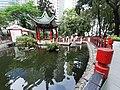 HK 上環 Sheung Wan 荷李活道公園 Hollywood Road Park pavilion n fish water pool October 2019 SS2 01.jpg