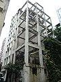HK 北角 North Point 明園西街 43-45 Ming Yuen Western Street May-2012.JPG