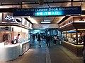 HK 尖沙咀 TST 天星渡輪碼頭 Star Ferry Piers Salisbury Road night July 2018 SSG 01.jpg