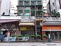 HK 西環 Sai Ying Pun 皇后大道西 Queen's Road West Tong Lau sidewalk shops August 2018 SSG Mannings.jpg
