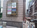 HK Bus 101 view 上環 Sheung Wan 皇后大道中 Queen's Road Central Aug 2018 SSG 08.jpg