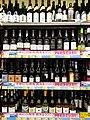 HK CWB 銅鑼灣 Causeway Bay 記利佐治街 Great George Street 翡翠明珠廣場 JP Plaza mall shop 惠康超級市場 Wellcome Supermarket goods wines August 2020 SS2 06.jpg