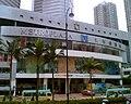HK MetroPlaza.jpg