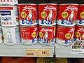 HK SKD TKO Po Yap Road 將軍澳廣場 Tseung Kwan O Plaza K-mart fresh food indoor market shop Kai Bo Food Supermarket goods sweet milk 壽星公 cans milk July 2021 SS2.jpg