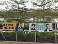HK SSP 深水埗 Sham Shui Po 通州街 Tung Chau Street 榮昌邨 Wing Cheong Estate 富昌邨 Fu Cheong Estate banners December 2020 SS2 07.jpg