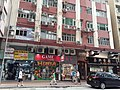 HK STT Shek Tong Tsui Queen's Road West 16pm September 2020 SS2 28.jpg