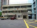HK SaiWanEstatePropertyServicesManagementOffice.JPG
