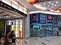 HK TKL 調景嶺 Tiu Keng Leng 都會駅 MetroTown mall shops night July 2019 SSG 02.jpg