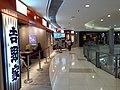 HK TKO 坑口 Hang Hau 常寧路 Sheung Ning Road Hau Tak Estate TKO Gateway mall October 2020 SS2 35.jpg
