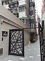 HK TST 尖沙咀 Tsim Sha Tsui 德成街 Tak Shing Street February 2021 SS2 18.jpg