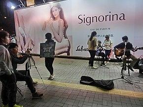 Manifesto pubblicitario di Bianca Balti per Salvatore Ferragamo a Hong Kong (2013).