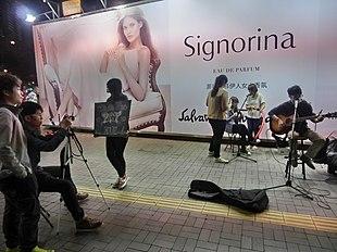 Manifesto pubblicitario di Bianca Balti per Salvatore Ferragamo nelle strade di Hong Kong (2013).