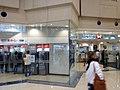 HK TSW 天水圍 Tin Shui Wai 天恩路 Tin Yan Road 嘉湖銀座 Kingswood Ginza mall shop HSBC Dec 2016 Lnv2.jpg