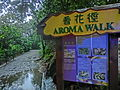 HK Tin Hau Temple Road Garden 香花徑 Aroma Walk name sign Dec-2013.JPG